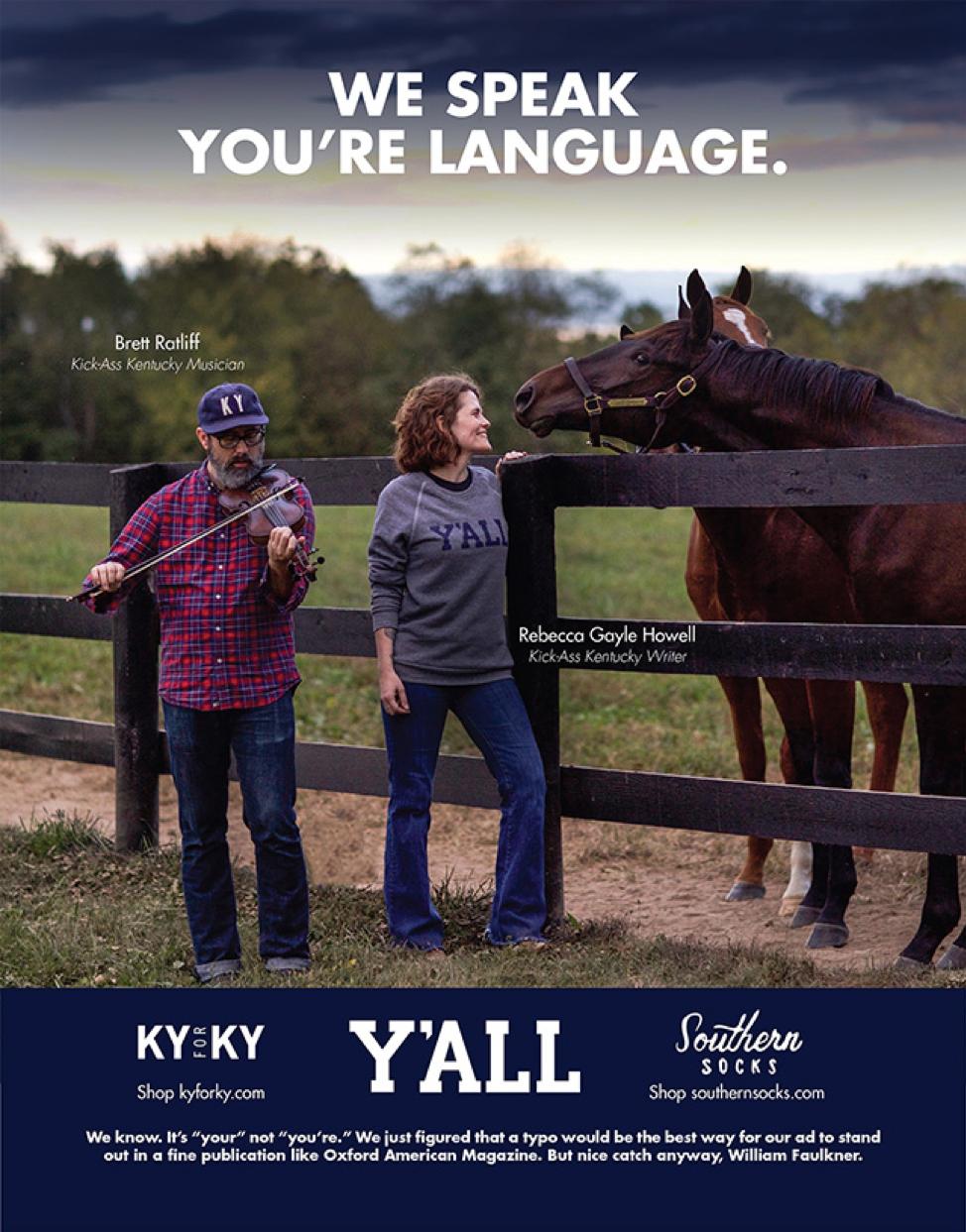 Kentucky for Kentucky Ad Example